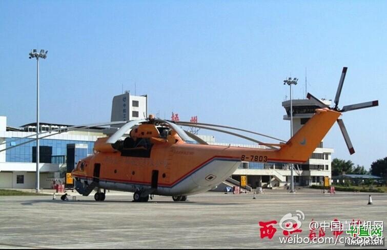 青岛直升机航空有限公司